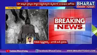 One Woman Died | Kanti Velugu Operation Failed In Ranga Reddy Dist