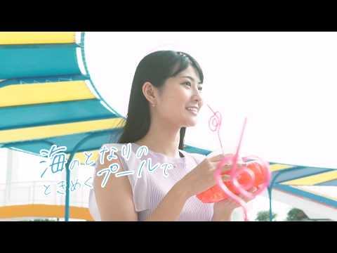 2019夏期TVCM(プールバージョン) 挿入歌ミラージュランド公式テーマソング「きっとミラクル」