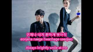 The Master's Sun O.S.T. Part 2 [Eng|Han|Rom] Lyrics - You and I (Hong Dae Kwang)