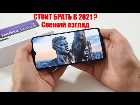 ХИТ 2020 года! Стоит ли брать в 2021? Xiaomi Redmi Note 8 Pro! / Арстайл /