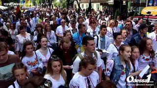 Odessa1.com - Мегамарш в вышиванках 2018