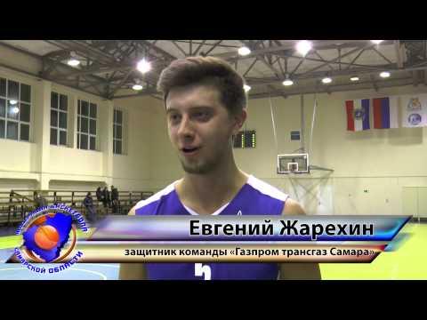 Обзор шестогой тура областного  баскетбольного любительского чемпионата в дивизионе Самара