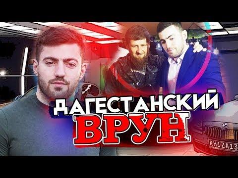 Брокеры с российской регистрацией
