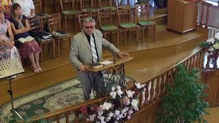 Пророцтво - Яцюк Василь, Квітова, 19