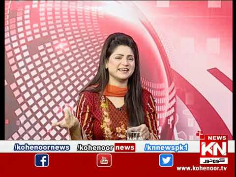 Kohenoor@9 03 October 2020 | Kohenoor News Pakistan