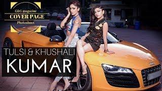 Tulsi and Khushali Kumar Photoshoot