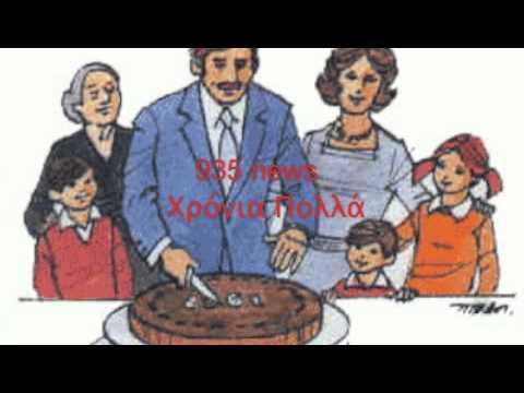 Χριστουγεννιάτικα Παραμύθια: Το μοιρασμένο φλουρί