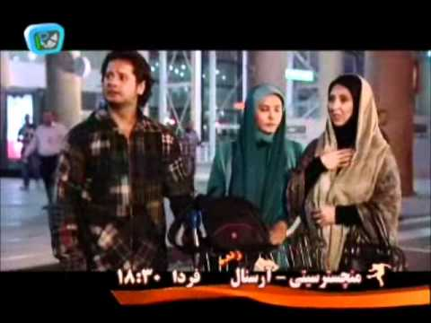Khosh Neshinha 1 - Very Funny
