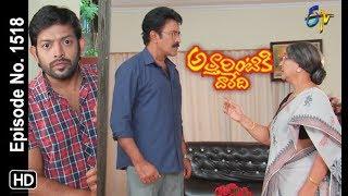 Attarintiki Daredi | 14th September 2019 | Full Episode No 1518 | ETV Telugu