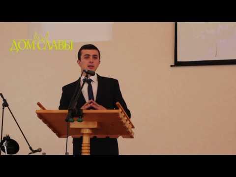 Александр Басюк - Слово перед молитвой - Взыскать Господь