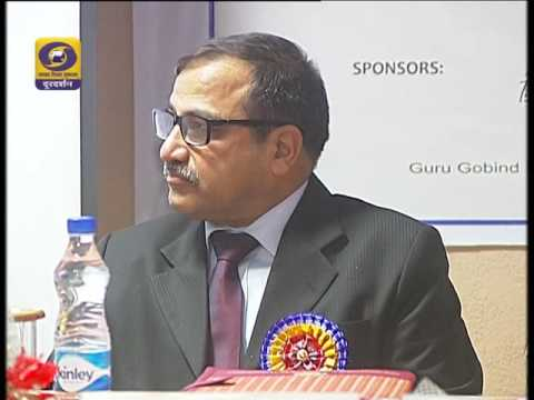 HMR Institute of Technology and Management video cover1
