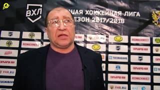 Владимир Капуловский после матчей с «Темиртау»