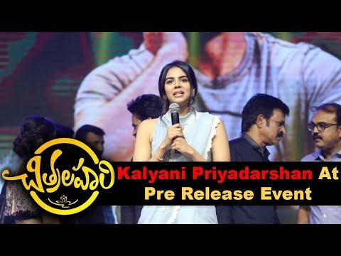 Kalyani Priyadarshan at Chitralahari Movie Pre Release Event