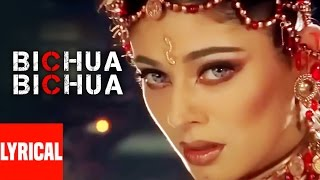 """BICHUA BICHUA"" Lyrical Video | Farz | Sunny Deol, Pooja"