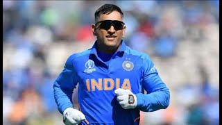 MS Dhoni The Untold Story | Legends On Indias Greatest Captain | Last Page Readers