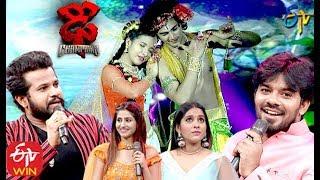 Dhee Champions   15th January 2020   Full Episode   ETV Telugu