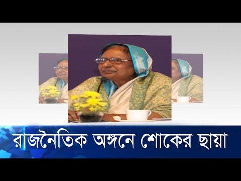 সাহারা খাতুন ছিলেন এক অকোতভয় নিবেদিতপ্রাণ, তার মৃত্যু অপূরনীয় ক্ষতি | ETV News