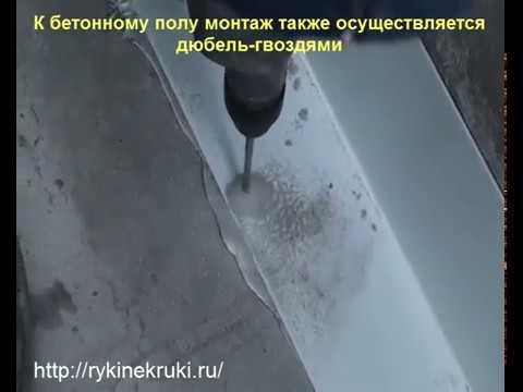 Заделка щелей между полом и парапетом балкона
