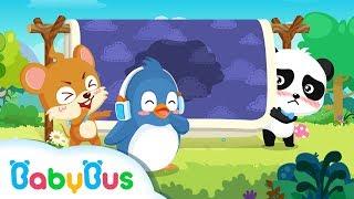 おねしょはしないよ   寝る前に1人でトイレに行こう    赤ちゃんが喜ぶアニメ   動画   BabyBus