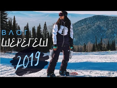, title : 'ШЕРЕГЕШ 2019 | Обзор горнолыжного курорта | Жесткое падение'
