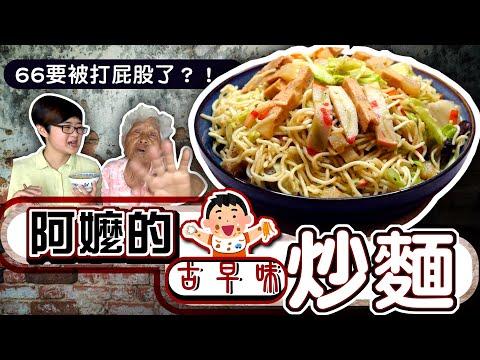 6YingWei快樂姊   找網紅就是快! 全臺最大網紅經濟平臺