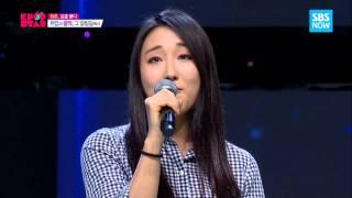 SBS [K팝스타4] - 취업과 음악의 갈림길, 이희주 'My Same'