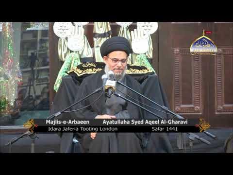 Majlis Arbaeen l Ayatullah Syed Aqeel Al Gharavi I Idara Jaferia London l 19 10 2019