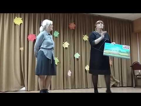 02.10.2019 Итоги фотоконкурса у ветеранов. VID 20191002 125943