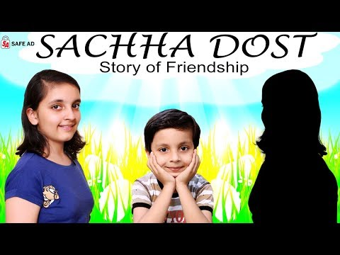 SACHHA DOST | #Friendship #Bloopers | Moral Story for Kids | Types of Kids | Aayu and Pihu Show