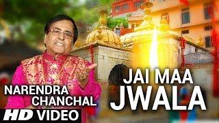 Jai Maa Jwala