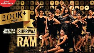 Neerina Bindhgee - Official Music Video | Supriya Lohit