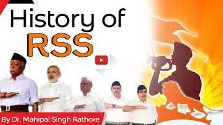 RSS - राष्ट्रीय स्वयंसेवक संघ का इतिहास | History of RSS by Dr. Mahipal Singh Rathore