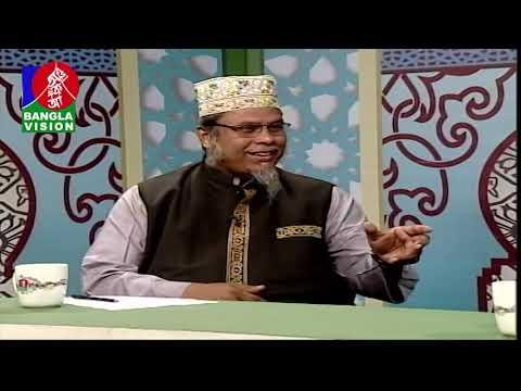 Prattahik Jibone Islam-Jiggasa O Jobab   Hafez Nazir Mahmud   Shahid Sampad   BV Program   EP 58