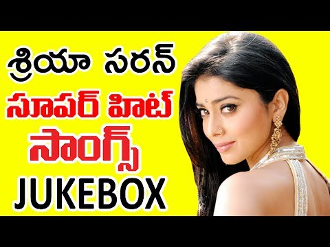 Shriya Saran Super Hit Video Songs Jukebox || Actress Shriya Saran Super Hit Songs Collection