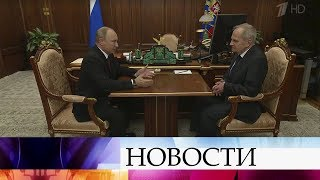 Владимир Путин поздравил главу Конституционного Суда Валерия Зорькина с 25-летием Конституции.