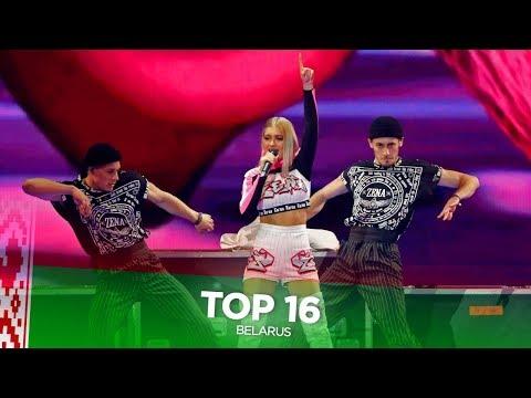 Belarus in Eurovision - My Top 16 (2004-2019)