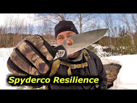 Spyderco Resilience Folding Knife:  Full Review