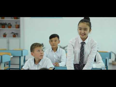 Киностудия Мейрам