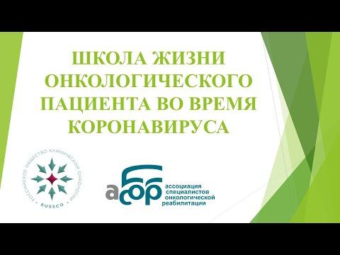 Система обеспечения стомированных пациентов техническими средствами реабилитации в России