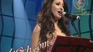 تحميل اغاني منى امرشا - من جد سواها MP3