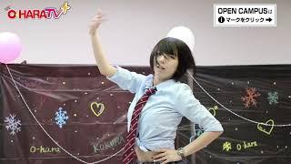 踊ってみた 女性ダンスチーム 「 Revell 」② 大原学園小倉校 大原祭 パフォーマンスイベント