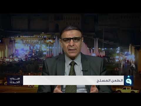 شاهد بالفيديو.. علي الفيلي: لن يصمت المجتمع الدولي في حال إرتفاع حدة التصعيد بشأن نتائج الإنتخابات