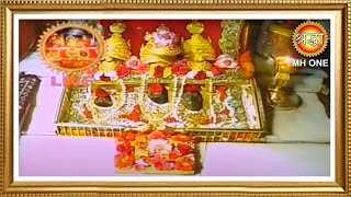 LIVE || Maa Vaishno Devi Aarti from Bhawan || माता वैष्णो देवी आरती ||  - Download this Video in MP3, M4A, WEBM, MP4, 3GP