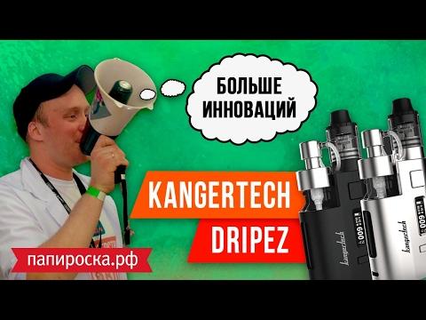 Kangertech DRIPEZ 80W - набор  - видео 1