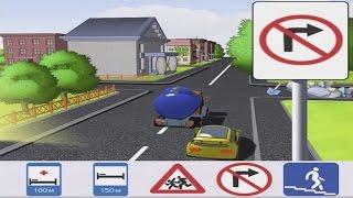 Как выучить дорожные знаки для детей.