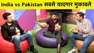 LIVE: Greatest Memories Of India vs Pakistan Encounter | Ind vs Pak | Vikrant Gupta | Sports Tak