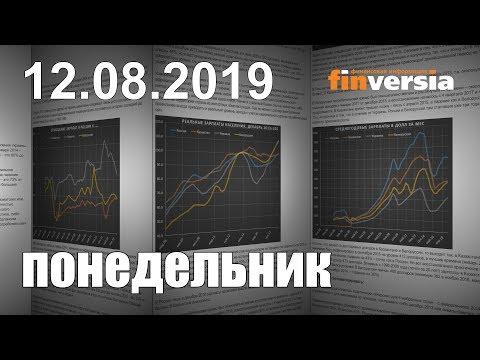 Форекс курс валют фондовый рынок