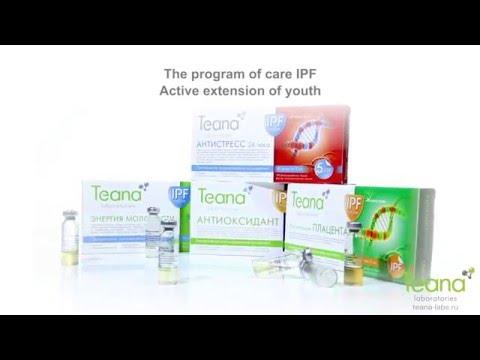 Сыворотка для лица «Антистресс 24 часа» - TEANA