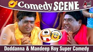Doddanna & Mandeep Roy Super Comedy Scene From Prema Khaidi Movie | Kannada Comedy