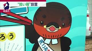 9月18日 びわ湖放送ニュース